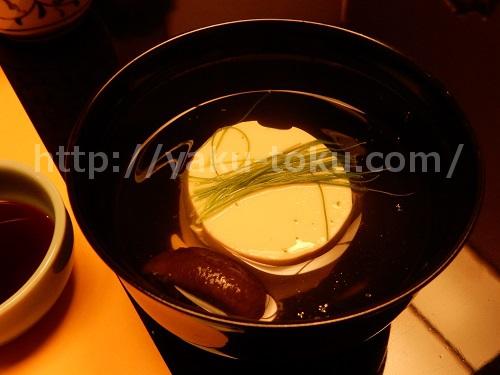ミニ弁当6種の季節のお吸い物