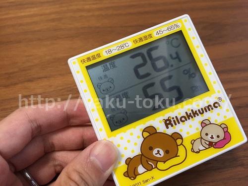 リラックマの温度計